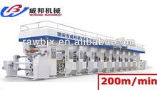 Factory Supplier High Speed Seven Motors Gravure Printing Machine