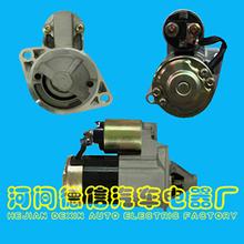 starter motor BYD starter MD301351 17734