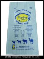 PP woven Animal feed bags, New vergin Polypropylene PP woven