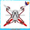 2014 new toy Mini 2.4Ghz Radio System 2014 rc helicopter sales