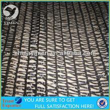dust prevention cover net
