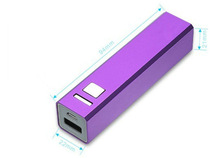 best power bank brand DODD promotion gift green/blue/pink/white/black power bank 2600mah