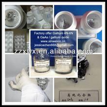 gallium metal 99.995% price