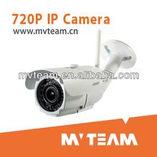 MVTEAM ONVIF 720P/1080P Megapixel P2P wireless ip camera excellent in networking