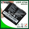 100% New brand 800mah battery mobile phone battery LGIP-470A for LG AX830/GD330