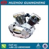4-stroke, air-cooled Lifan XV250 Motorcycle Engines, 250cc motorcycle engine