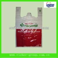 wholesale hdpe vest bags for super market shopping