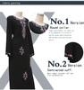 Womens Caftan Dress Muslim Kaftan Abaya Islamic Clothing Gown Modest Long Black