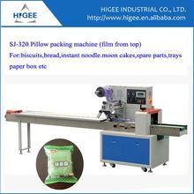 SJ Pillow packing machine 2014 New Manufacturer in Shanghai industrial vacuum packaging machine food package machine