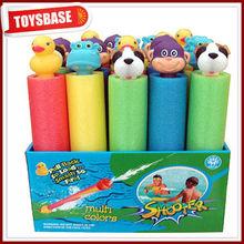 Summer foam water gun animal foam water gun toys funny handheld water toys