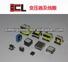 EMEI Magnetics Components