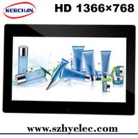 18.5 inch HD LCD digital advertising display hd media player download game media player