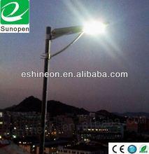 20W IP66 high brightness 4m high all in one solar street light