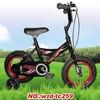 250cc sport bikes