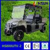 800cc powefrul beach buggy with import cluth 0329