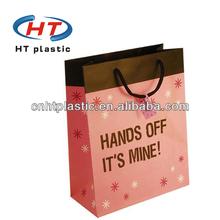 HTNP048 promotional paper carrier bag