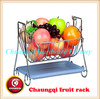 2 tier chrome fruit basket CQ2001