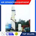 compresión interna de separación de aire de la planta