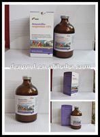 Amoxicillin injection 15%/antibiotics/veterinary products