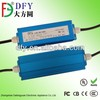Top quality China 70w led driver