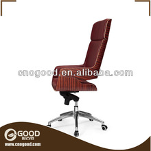 Top Leather Office Throne Chair Set OC005-1