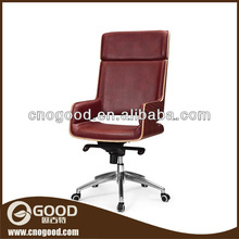 Top Grade Quality Office Chair Throne Set OC005