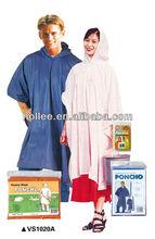 nice & good quality women PVC hooded poncho