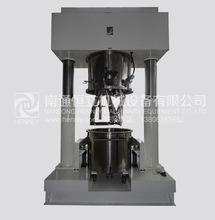 Vacuum Post Mix Machine for Chemical Industry