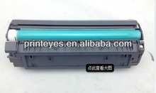 for Canon EP22 compatible toner cartridge