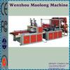 small energy new model plastic bag sealing making machine
