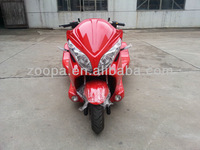 three wheel motorcycle WITH CE CERTIFICATE