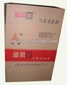 precio barato de fruta cajas de cartón corrugado de reciclaje de cartón