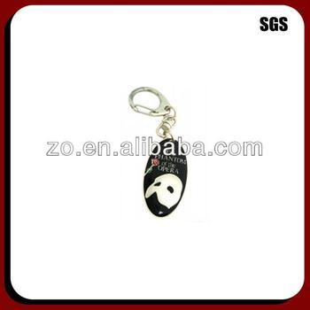 2014 innovative design metal keychains