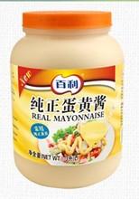 2014 Mayonnaise