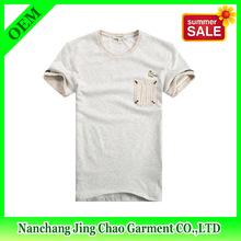 2014 fashion mens t-shirt plain white t shirt