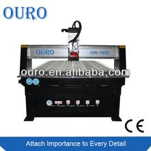 Wooden Door CNC Engraving Machine/woodworking machine/used cnc machines OW1530