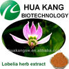 /product-gs/10-1-factory-lobelia-intiata-extract-powder-1756557912.html