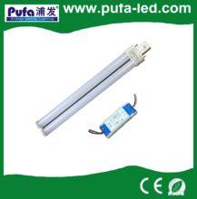 CE RoHS 5w 9w 12w g23 smd lg led bulb