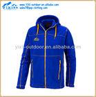 Fashion mens custom designer one piece polar fleece jacket