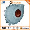 Ash Slurry Recycling Pump, Fly Ash Slurry Tranporting Pump, Recycle Ash Slurry Feed Pumps
