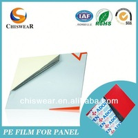 2014 Protective Video Blue Film China