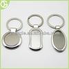 Fashion promotional custom blank plain metal key rings