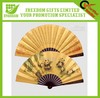 New Arrival Chinese Personalized Hand Fan