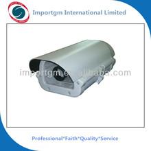 Outdoor Aluminum CCTV camera housing