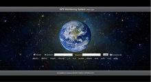 fleet management gps tracking software support 20 languages ---GS102 gps tracking software
