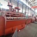 Ce verified concentrador mineral de minério de cobre máquina de flotação/chumbo, zinco máquina de flotação