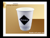 12oz 300ml hot coffee cups with lids