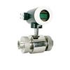 electro magnetic flow meter water flow meter food drink mag flowmeter