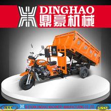 2014 Chongqing petrol engine tricycle cargo