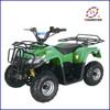 Racing 4 wheeler atv for adults